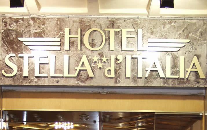 Ingresso insegna hotel